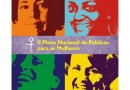 Governo Federal prorroga prazo para envio de propostas de projetos referentes a direitos das mulheres